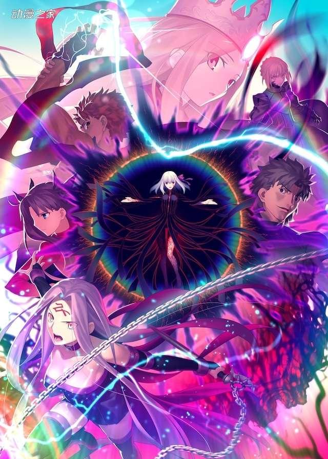 【资讯】Fate剧场版天之杯第3章春之歌定档8月15日上映 新预