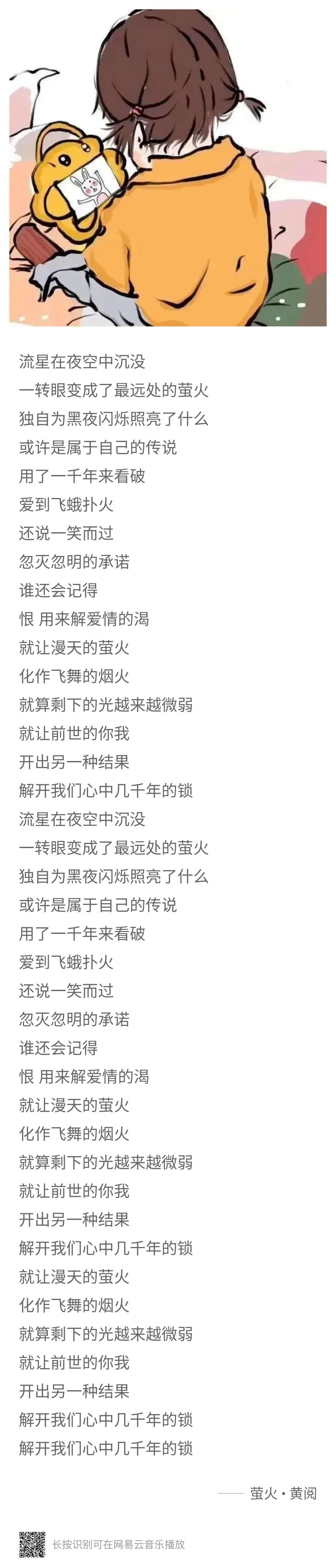 【音乐】忽暗忽明的结果-小柚妹站