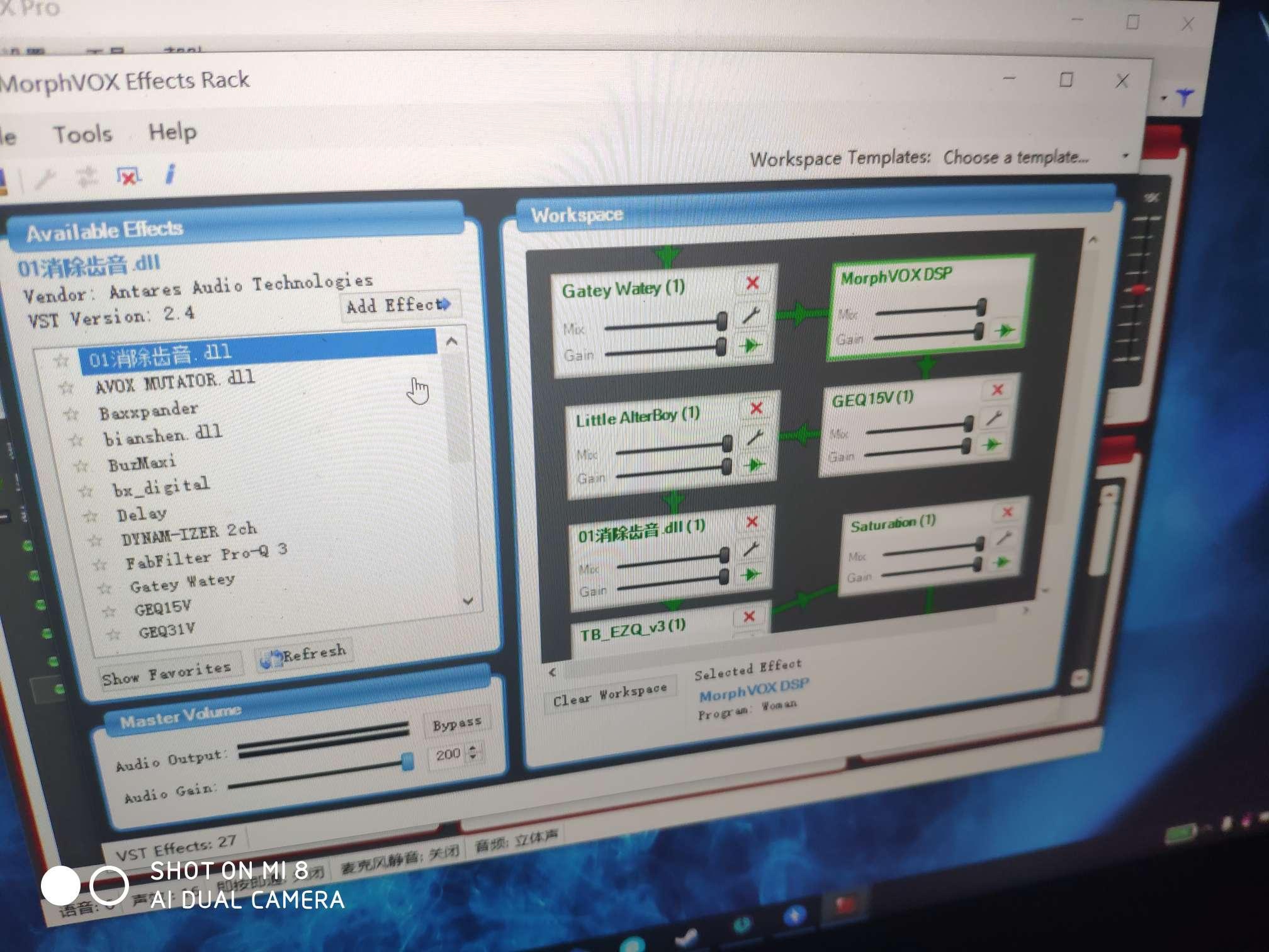 【PC】Morphvox变声器破解+插件