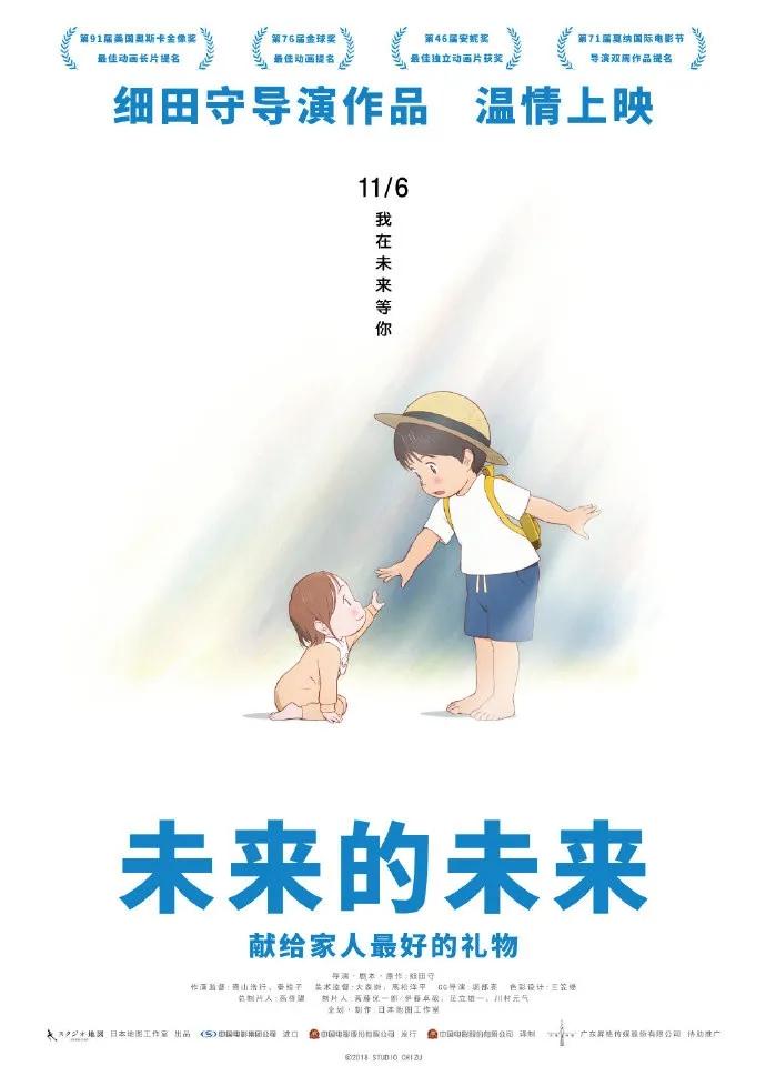 【资讯】2020年10月热门动漫资讯速报