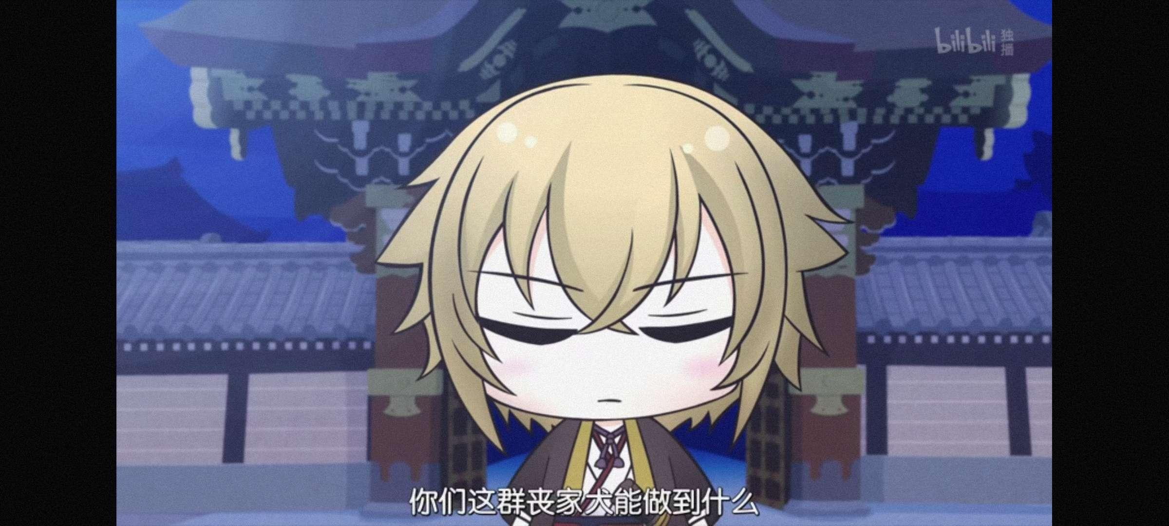 【动漫资源】薄樱鬼 御伽草子-小柚妹站
