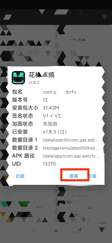rBAAdmC1EVGAfwm8AAQ7D-okPro812.jpg插图(1)
