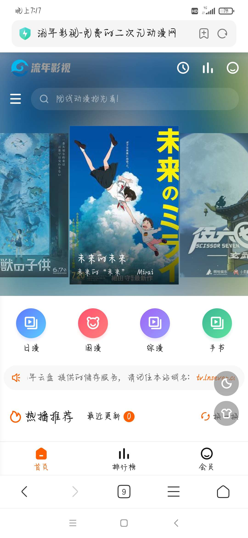苹果CMS影视模版稳定版+内含超多模板