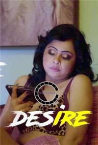 欲望 2021 Nuefliks Hindi