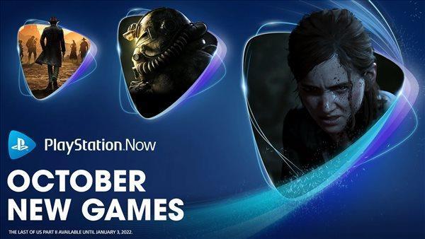 PSNow十月新增游戏阵容:赏金奇兵3、FF8复刻版