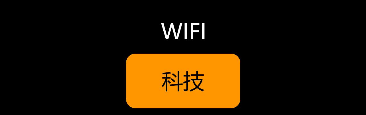 【万能爆破】一键显示WiFi密码★去更新★去广告★精简版稳定一年