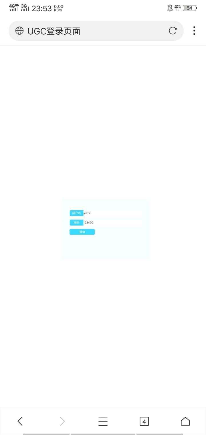 rBAAdmDRe7CAaqJTAACkE_c_bEY280.jpg插图