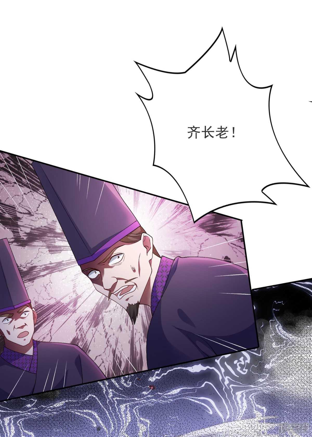 【漫画更新】《灵剑尊》总344~345话-小柚妹站