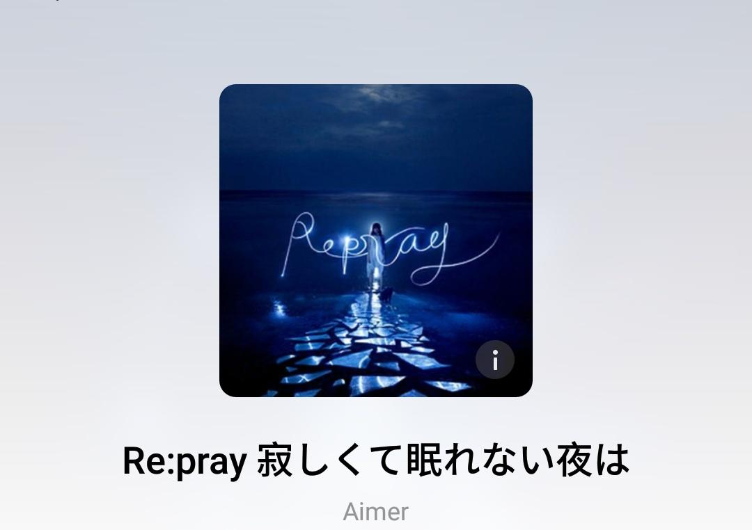 【音乐】Aimer – Re:pray