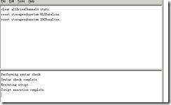 win7的操作系统怎么删除掉操作记录呀?