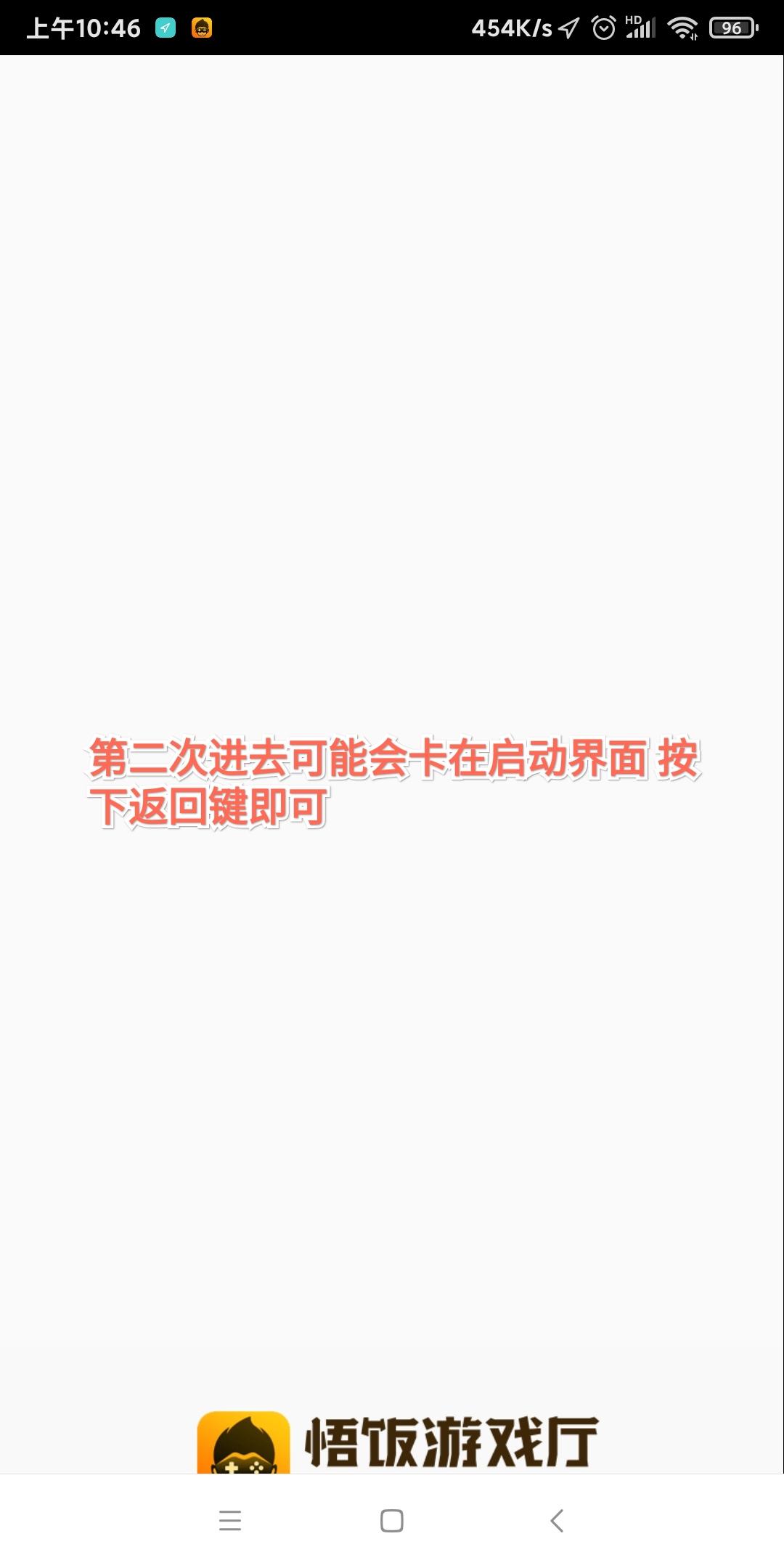 rBAAdmDnu9OAHermAAHbXhAjZXk426.jpg插图(5)