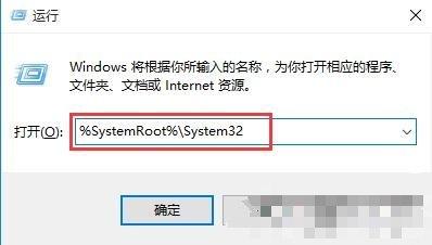 Windows10控制面板打不开怎么办?