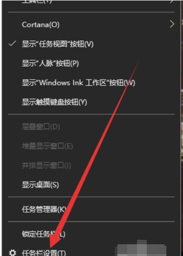 小编详解win10怎么升级系统