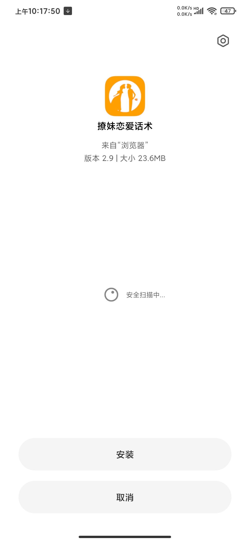 【原创教程】实战解锁恋爱软件VIP