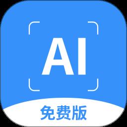 【软件分享】杨果扫描王v1.2.4  万物皆可扫