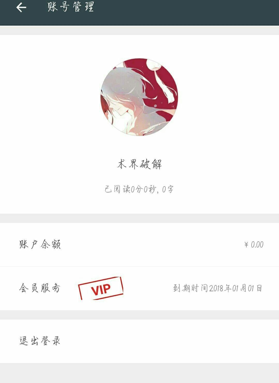 【违规】搜书大师修改版最新版本