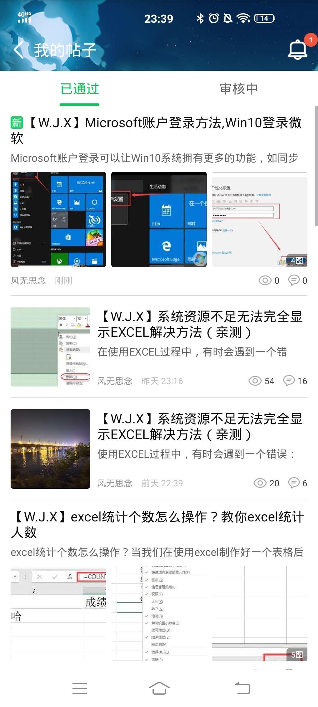 Microsoft账户登录方法,Win10登录微软