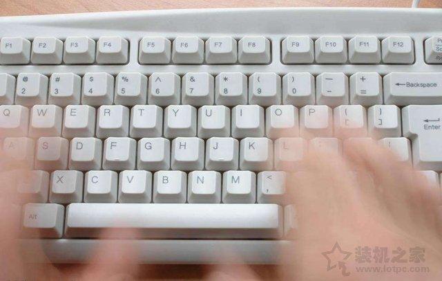 电脑有哪些常用快捷键?