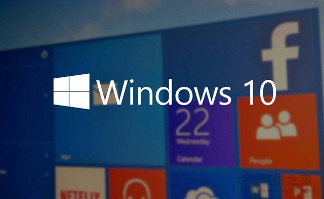 Windows10系统各个版本有什么不同?