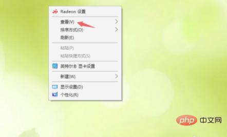 windows10桌面图标不见了怎么办