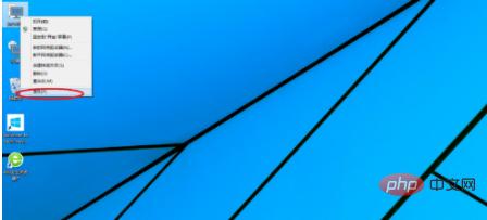 window10怎么卸载软件以及清空插件
