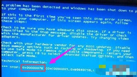 蓝屏错误代码0x0000007e的详细解决步骤
