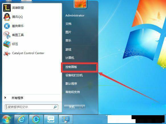 Windows7系统怎么卸载IE浏览器
