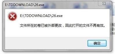 文件所在的卷已被外部更改,因此打开的文件不再有效