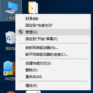 详解win10系统电脑桌面图标有蓝底怎么办