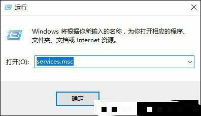 如何防止别人远程控制我的电脑?