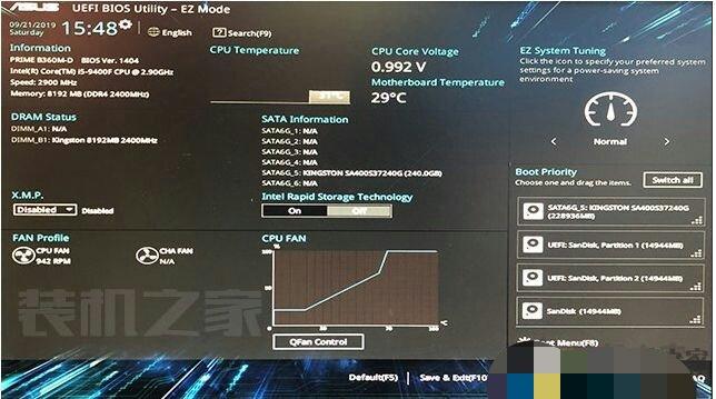 华硕主板怎么开启UEFI模式?华硕主板电脑BIOS