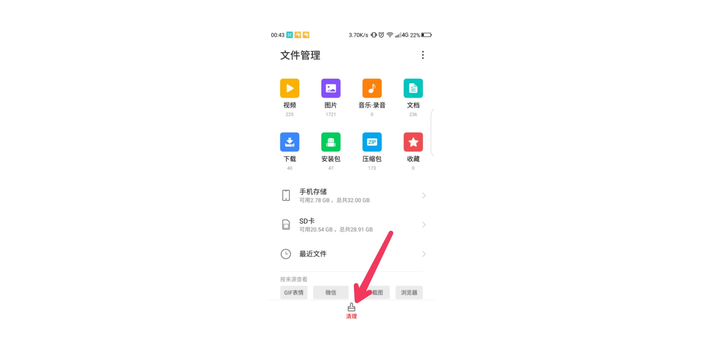 【原创教程】Android手机运行游戏卡顿的解决方法
