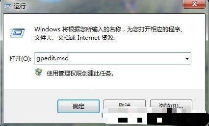 Win7控制面板打不开怎么办?