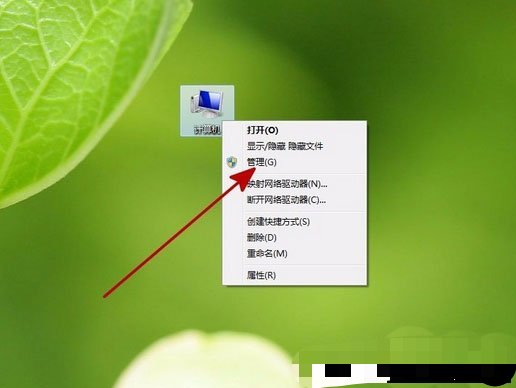 Windows驱动器未就绪如何解决?