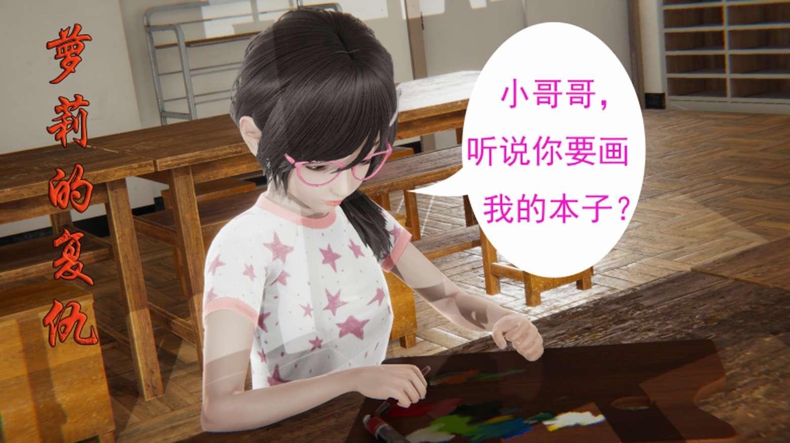 【漫画】发个漫画看看-小柚妹站