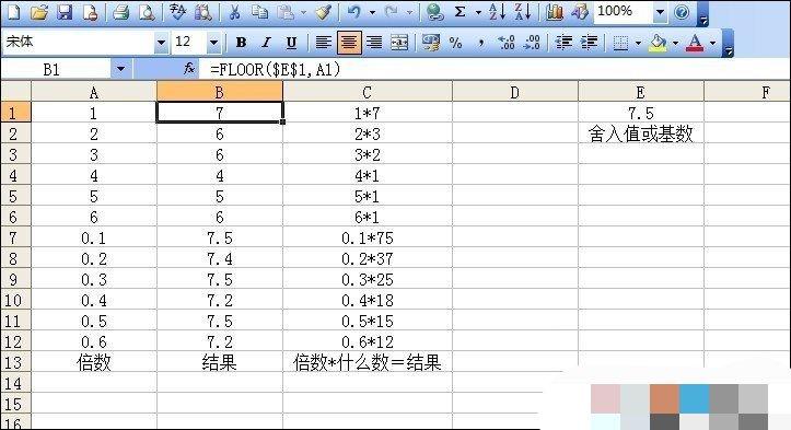 FLOOR函数使用教程