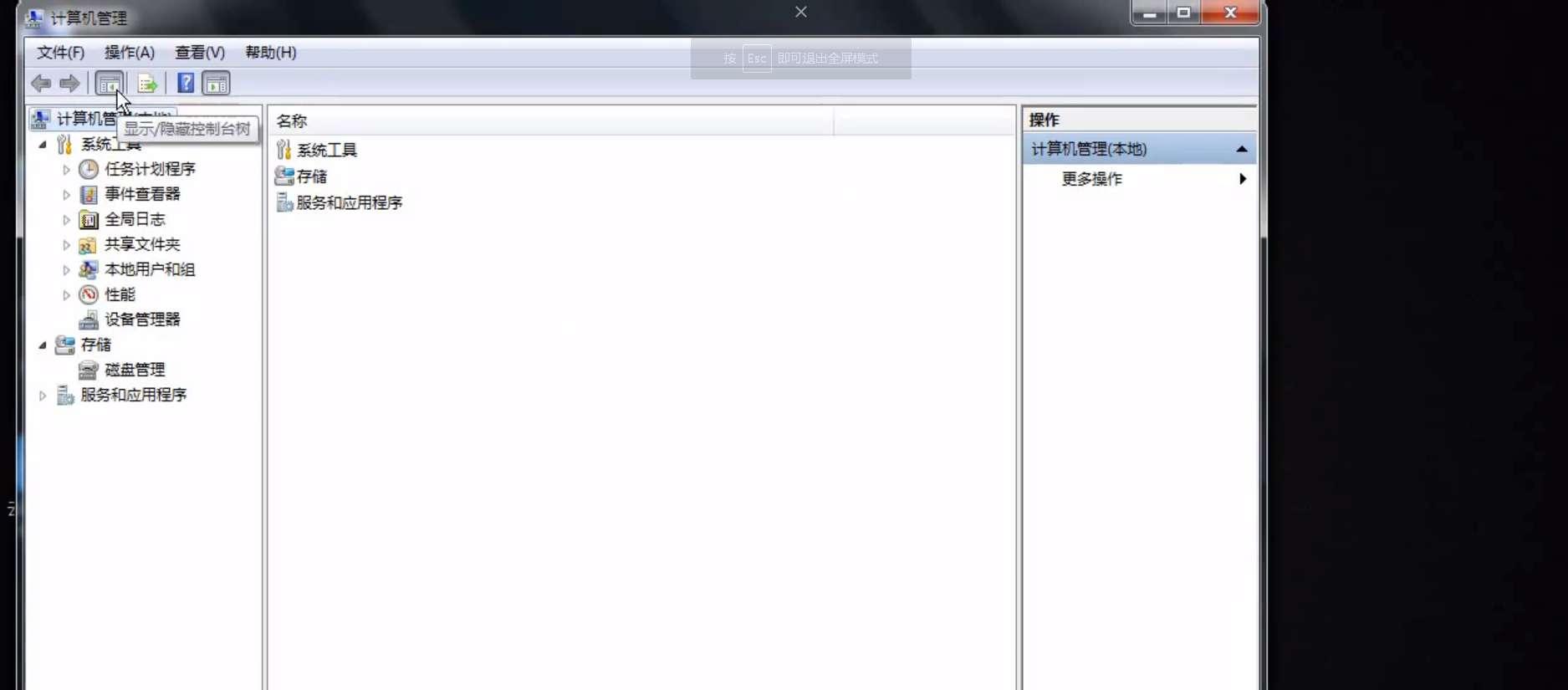 windows无法配置此无线连接解决方法