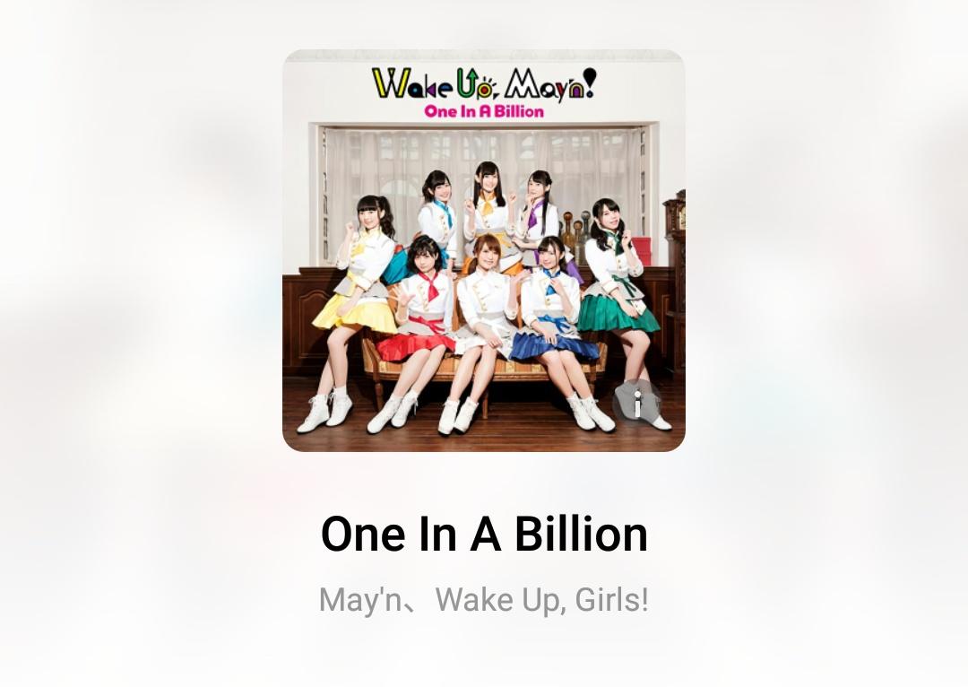 【音乐】May'n、Wake Up, Girls! (14日)