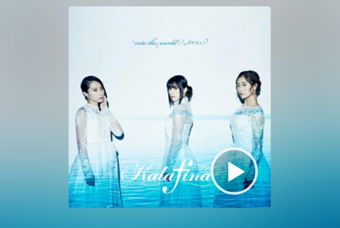 【音乐】Kalafina – メルヒェン