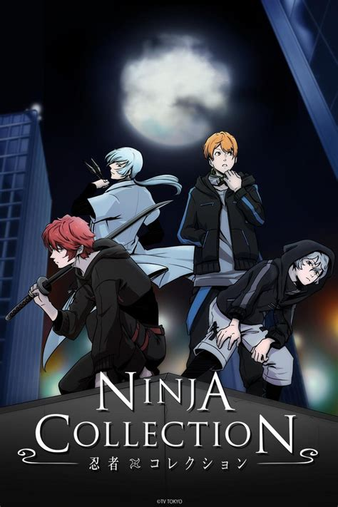 【动漫更新】NINJA COLLECTION