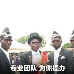 【漫画更新】斗罗大陆2绝世唐门229话-小柚妹站