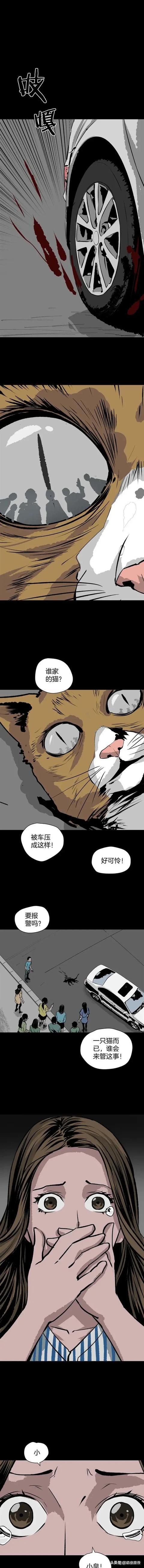 【漫画】人性漫画类,免费看阿衰漫画书