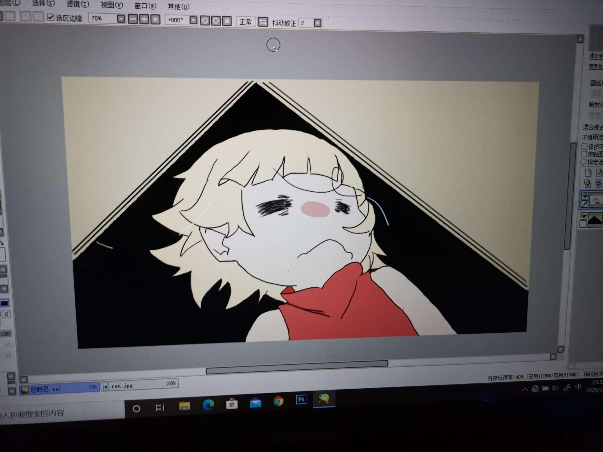 【手绘】project!?