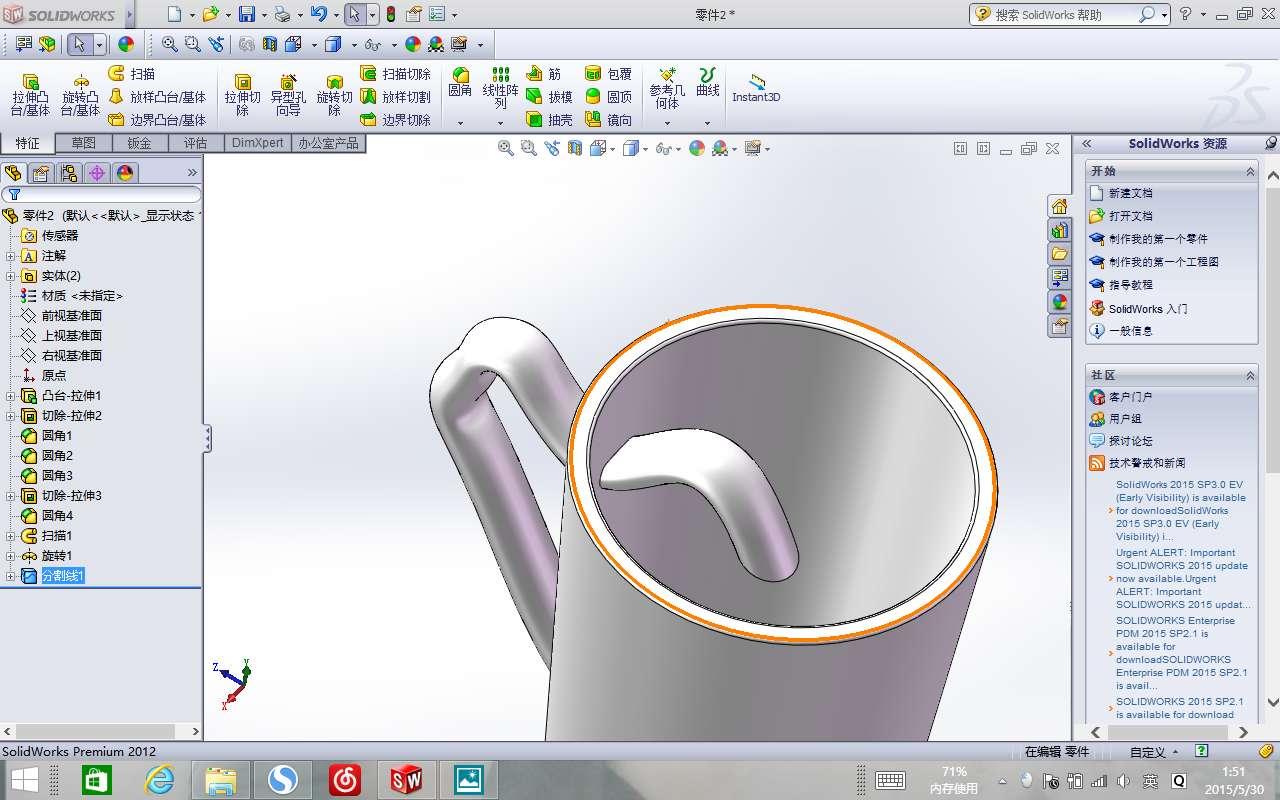 rBAAdmBYVFmAXOUnAAGwgn9wvUI149.jpg插图(2)