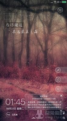 红米2 联通 电信 增强版 MIUI8