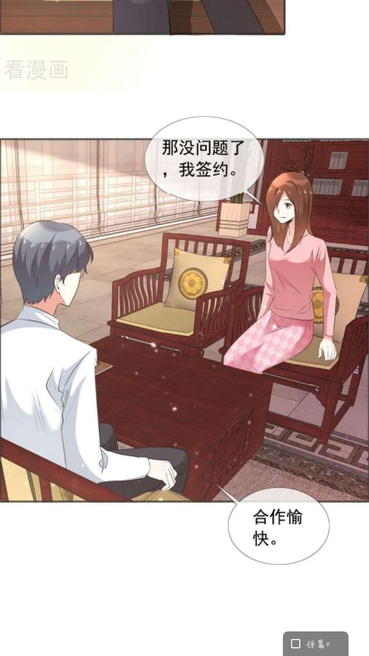 【漫画更新】塑料姐妹花【第十七期】【终章】