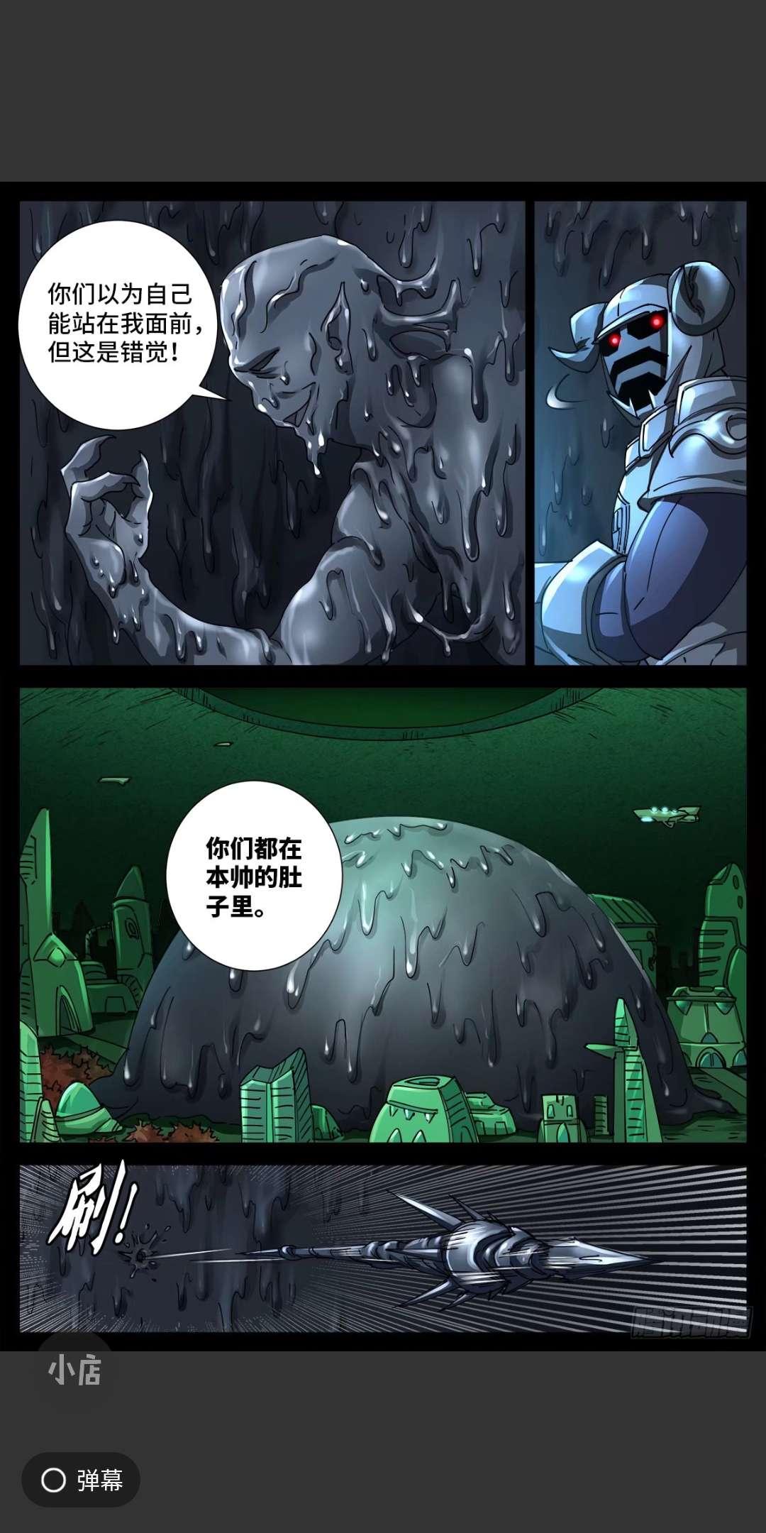 【漫画更新】血魔人695~696