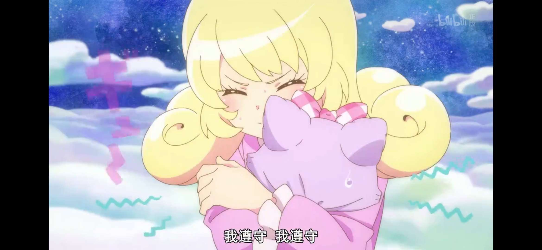 【动漫更新】 甜梦猫-小柚妹站