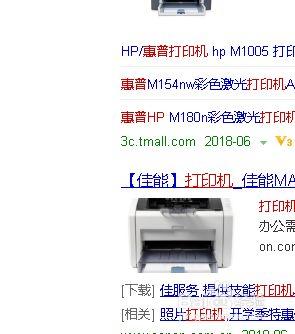 win10局域网内的打印机怎么使用