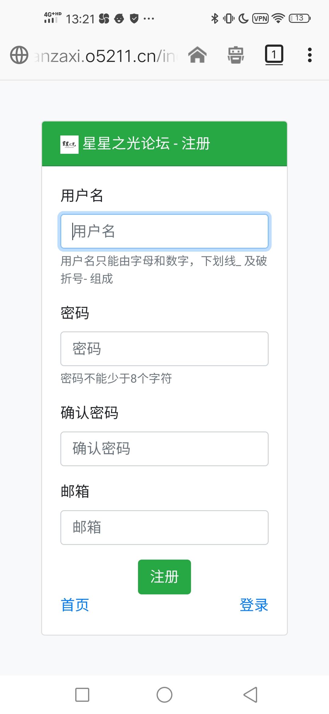 【原创教程】用iapp截取剑鱼论坛系统注册界面
